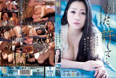 Minako komukai xxx Minako Komukai Jav68 Org Jav Online Free Porn Asian Sex Video Xxx